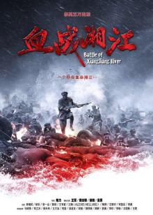 http://puui.qpic.cn/vcover_vt_pic/0/tx5b80yeoov5a2h1497419197/220