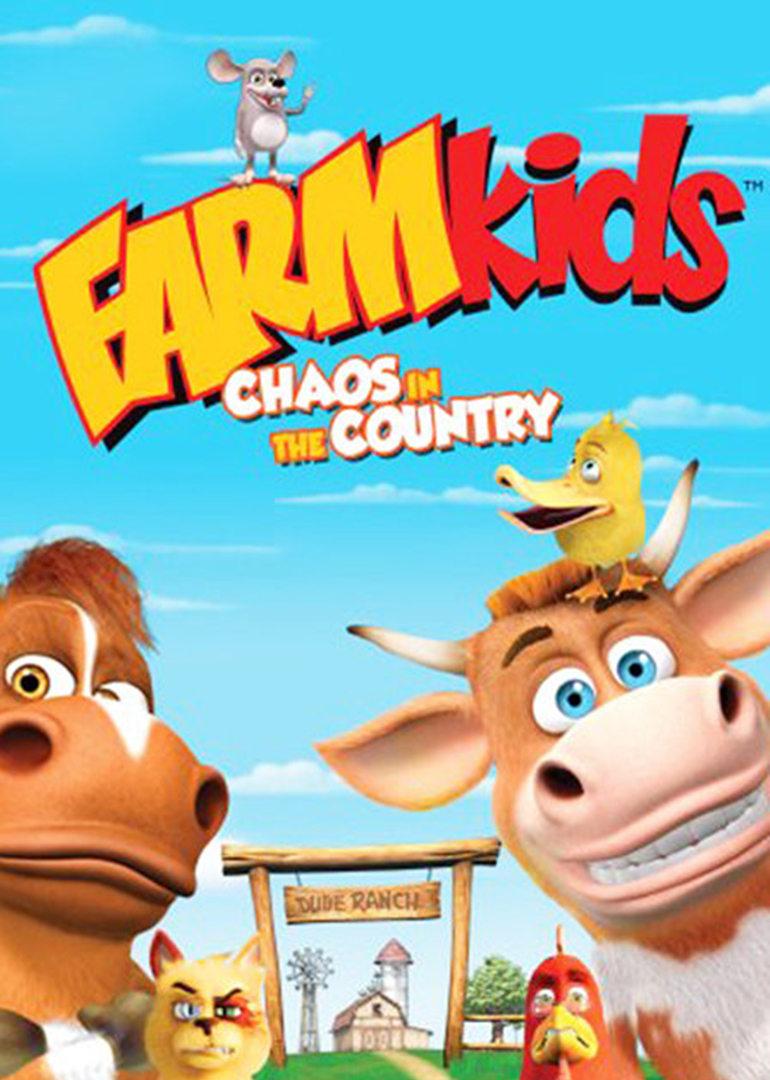 农场小牛牛