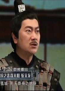 故事中国 周间版