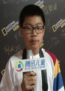 《国家地理》全球青少年摄影大赛中国赛区颁奖典礼现场采访