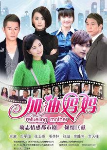 幸福妈妈[DVD版]