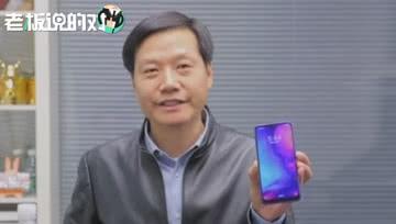 首战告捷!红米Note7中国大陆出货量超100万台