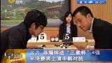 古力 陈耀烨进三星杯4强 半决赛将上演中韩对抗