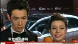 受欢迎 亚洲电影大奖刘德华成焦点