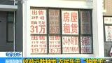 海外投资之痛:毛阿敏丈夫的近10亿美元不翼而飞 - yuhongbo555888 - yuhongbo555888的博客