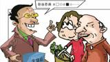 """山西忻州:老年人误信""""包治百病""""按摩器  被骗1000元"""