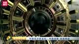 重大突破,中国发动机打破美国垄断市场,提升技术,再获大国利器!
