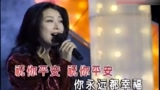孙悦 祝你平安   经典KTV珍藏版