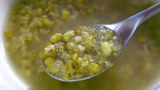煮绿豆汤少了这1个步骤,营养都浪费了!