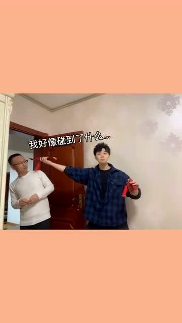 哈哈哈和天津男友的吵架方式