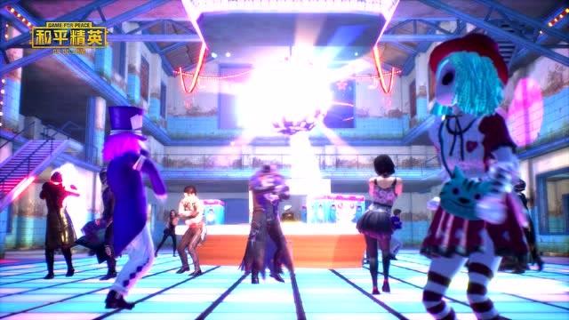 《和平精英》限時賽季玩法暮色鎮 化裝舞會 驚喜登場