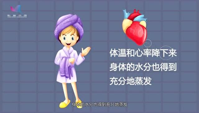 健康小精灵: 【健康小精灵】睡前洗澡真的不健康吗?