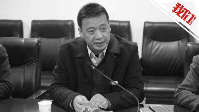 熱點丨武漢武昌醫院院長劉智明去世 系第一位感染新冠肺炎去世醫院院長
