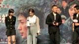 电影《峰爆》北京首映礼 陈数手持大喇叭还原电影中的台词