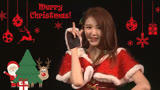 1224 SNH48 H队《十八个闪耀瞬间》圣诞公演(高清全场)