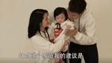 张丹峰和洪欣带女儿参加节目, 自爆女儿胆子小,很敏感!