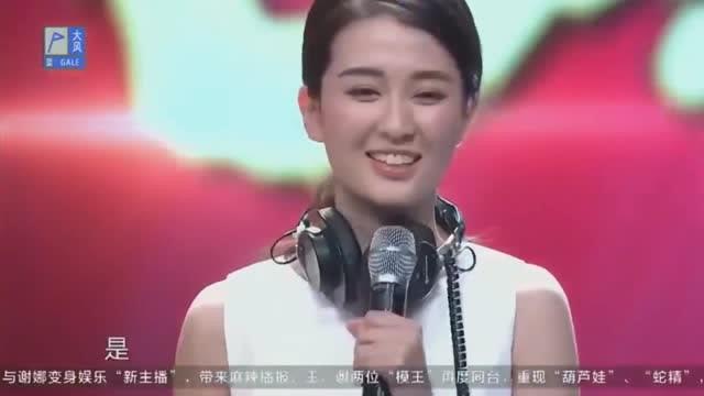 杨紫的老公是谁 视频在线观看 爱奇艺搜索