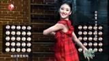 现代舞《老男孩》打动杨丽萍,居然是19岁女学生,金星直接让她过关!