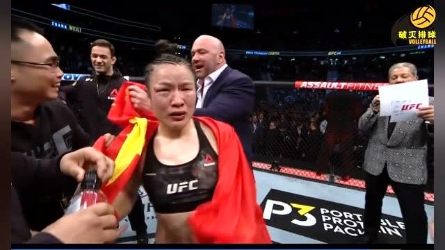 回放:張偉麗激戰五回合險勝成功衛冕UFC世界冠軍