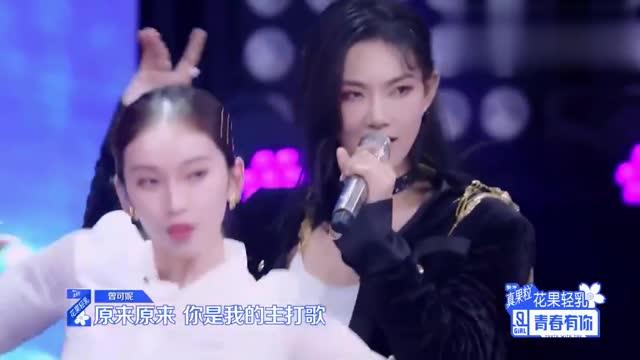 《青春有你2》覺醒東方唱跳《愛的主打歌》團魂炸裂!