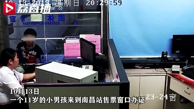 奶奶胃癌去上海做手術,11歲孫子怕回不來想偷偷跟去