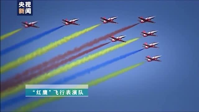 空軍70週年飛行表演