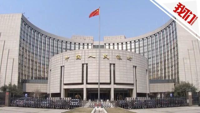 央行:從未發行法定數字貨幣 有機構冒用名義推數字幣詐騙