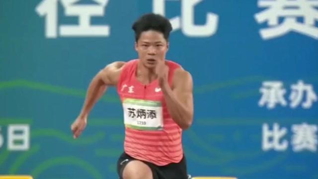 9秒95!苏炳添领先3米夺得全运会冠军,冲刺画面犹如博尔特附体