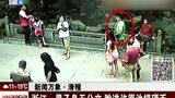 新闻万象·滑稽 浙江:男子身无分文 跳进许愿池捞硬币
