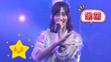 1225 SNH48 N队《专属派对》剧场公演(高清全场)