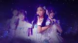170217 SNH48 X队《梦想的旗帜》剧场公演(高清全场)