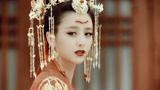 杨蓉、佟丽娅、陈瑶、古力娜扎、赵丽颖《难念的经》古装美人,国色天香!