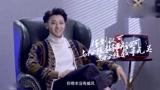 黄子韬大谈感情生活 最欣赏的女演员是杨幂