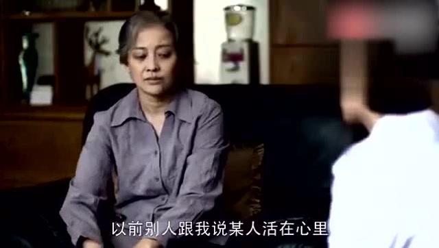 父母爱情:老丁是这样死亡的,郭涛得知后都晕了!
