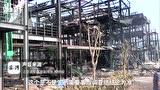 宜宾爆燃事故:现场被指与设计图不一致