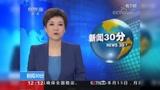广东警方破获比特币网络赌球千亿大案