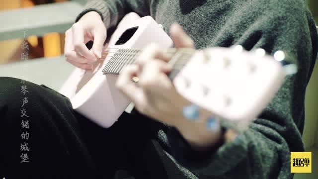《小情歌》苏打绿,吉他弹唱演示