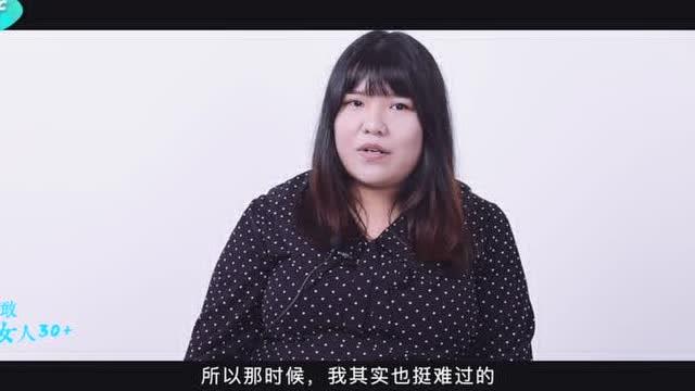 勇敢女人30+ ,素人版賈靜雯