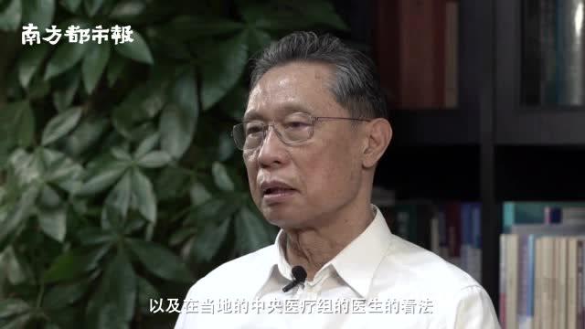 鍾南山:目前沒證據表明新冠肺炎會成爲季節性疾病