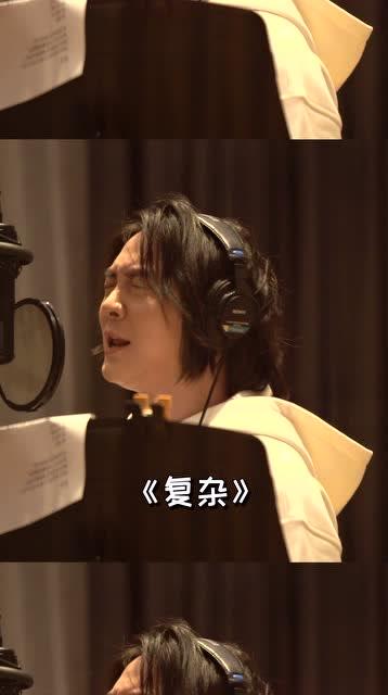 张大仙:这是什么歌?别问,问就是帅哥唱的海报剧照