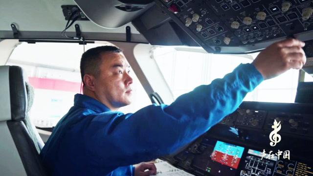 揭祕飛機試飛員的日常:最殘酷的代價可能是付出生命