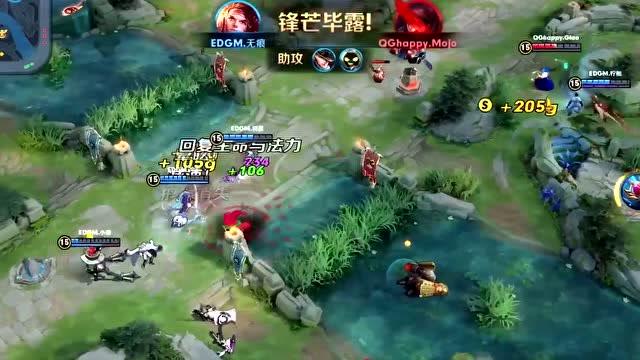 [赛事速递] Hero久竞零封TES,QGhappy鏖战五局取得胜利