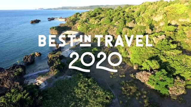 孤獨星球評選2020十大最物有所值目的地第一名在哪裏?