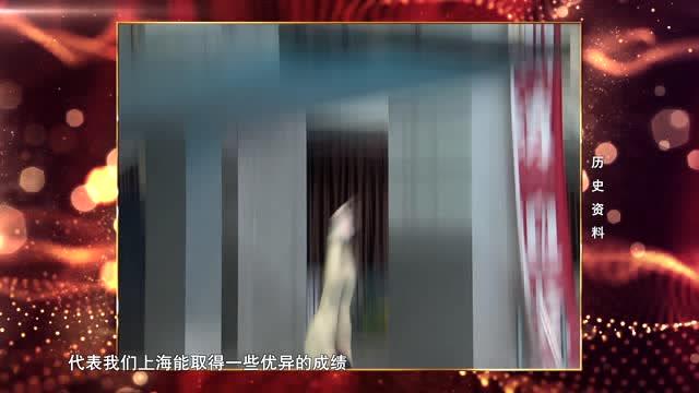 上海體育追夢70年——吳修忍30秒預告