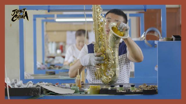 《非常中國》第二期:中國這個村,沉迷薩克斯不可自拔