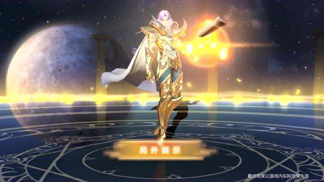 【王者榮耀】張良黃金白羊座傳說皮膚展示視頻