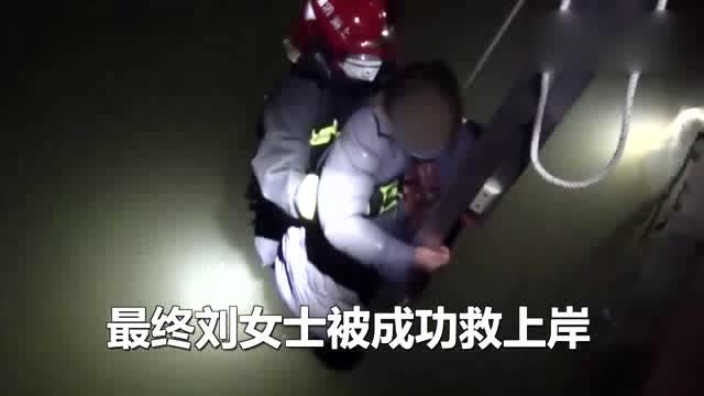 輔導兒子學習起衝突,媽媽一氣之下跳進河裏:我真的太累了!