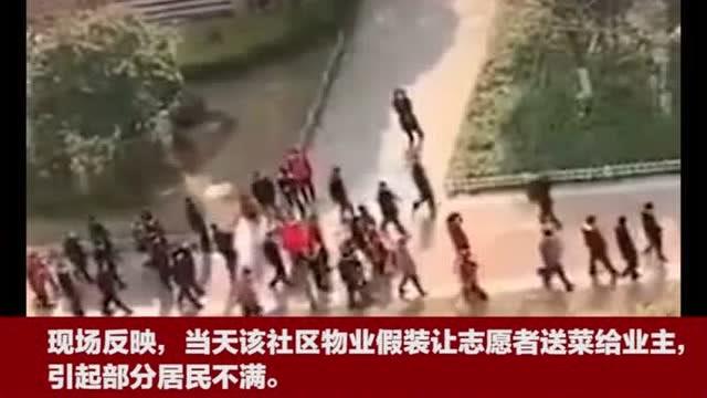 武漢社區防控一線:實事求是解決實際問題