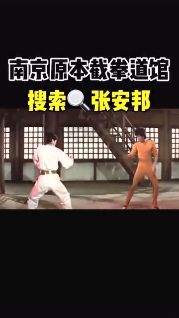 最早综合格斗电影,出自李小龙,MMA之父当之无愧