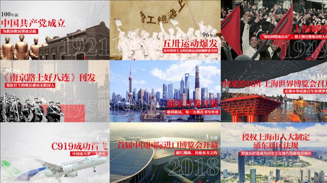 上海这百年